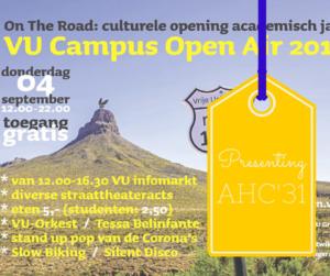 AHC - Campus Open Air